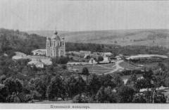 Manastirea-Curchi 1