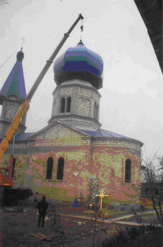 Fitting the Cross and the Dome, 2006