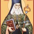 sf-varlaam-al-moldovei